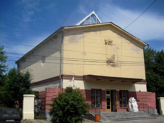 Nizhniy Tagil Museum of Fine Arts