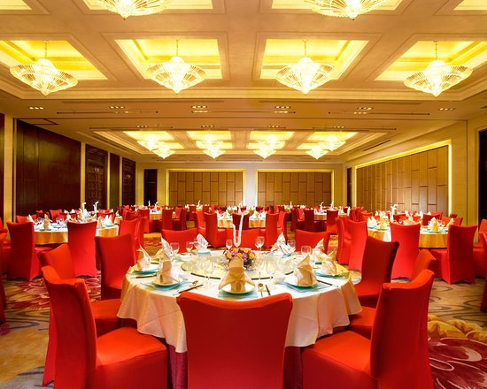 Radisson Blu Hotel Shanghai Hong Quan: Ballroom