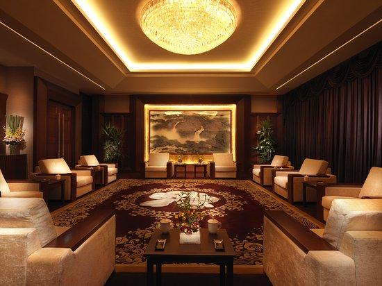 Radisson Blu Hotel Shanghai Hong Quan: Megnolia Meeting Room