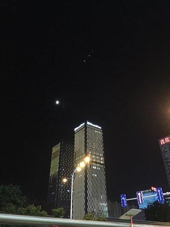 Yantai, Kina: photo1.jpg