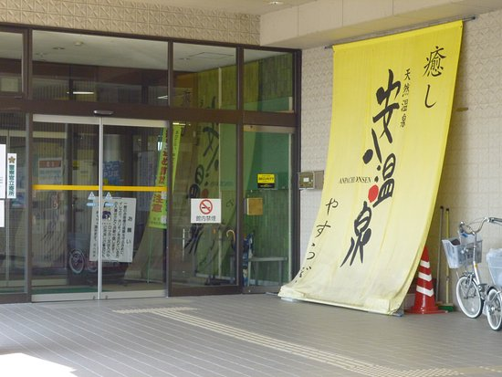 Ampachi Onsen