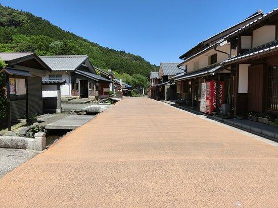 Wakasa-cho Photo