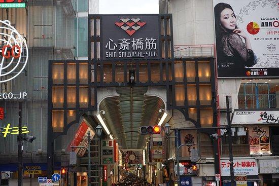 Chuo, Japonia: Улица
