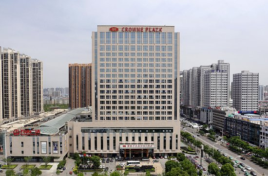Xiangyang, China: Hotel Appearance