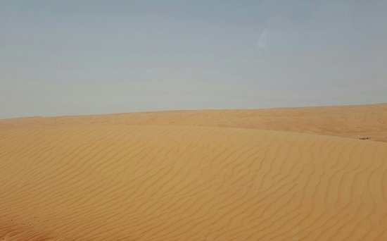 Ruwi, Oman: ☆