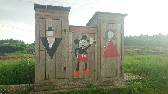 Kurgan Oblast, روسيا: Русское чувство юмора.