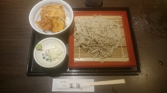 Nishitokyo Photo