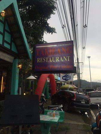 Takieng Restaurant: Takieang Restaurant