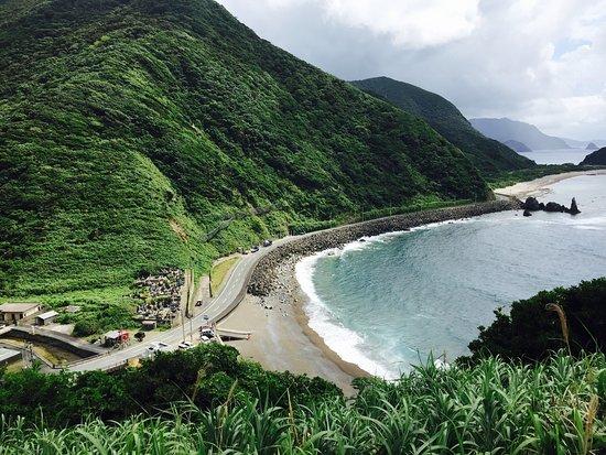 Foto Oshima-gun Yamato-son