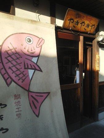 Bilde fra Kakogawa