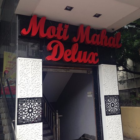 Moti Mahal Delux: Main entrance
