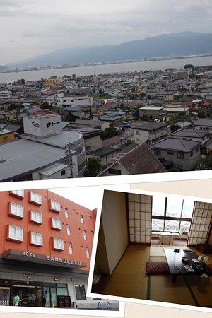 Sannokaku Foto