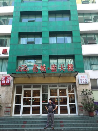 Hua Cheng Hotel