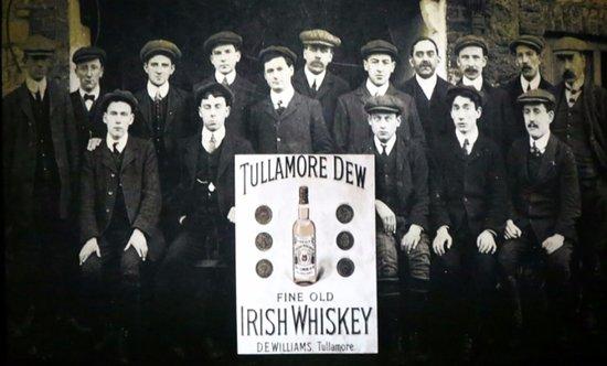 Tullamore, Irland: Как все начиналось...