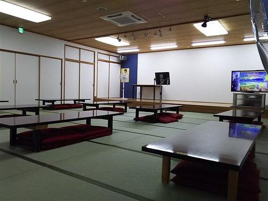 Tomisato صورة فوتوغرافية