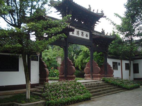 Mt. Xishan Park in Mianyang