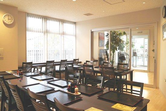 Susono, Japón: 食堂、フリースペース
