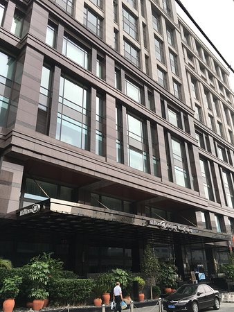 Hilton Beijing Wangfujing: photo0.jpg
