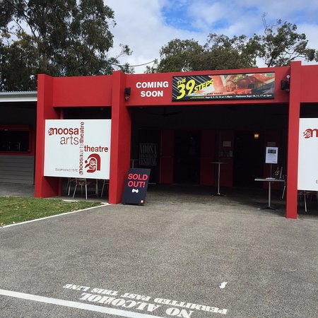 Noosaville, Australia: Centre entrance