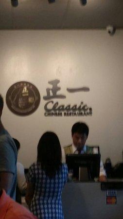 Лагуна-Хиллз, Калифорния: Good Chinese food
