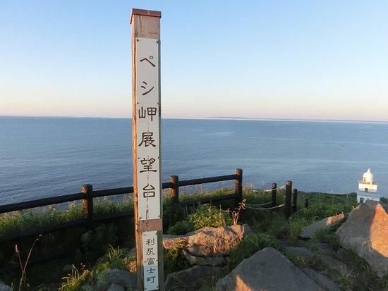 Peshi Misaki Observatory : 展望台