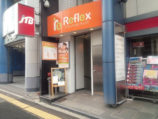 Reflex, Sendai Ekimae