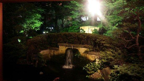 Tendo, Japonia: IMG_20160716_193157_large.jpg