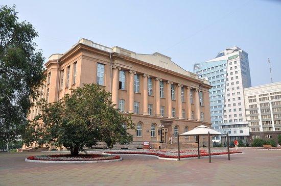 Chelyabinsk Regional Scientific Universal Library