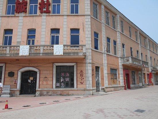 Lushun Dahe Hotel Site