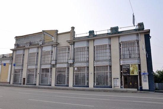 Museum of Arts