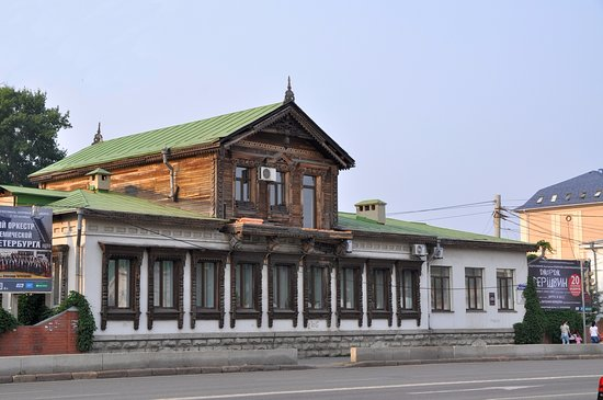 Zhukovskiy's House
