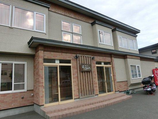 Wakkanai, اليابان: 2階建の小さい宿