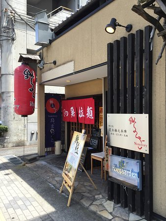 Ibaraki, Japan: photo0.jpg