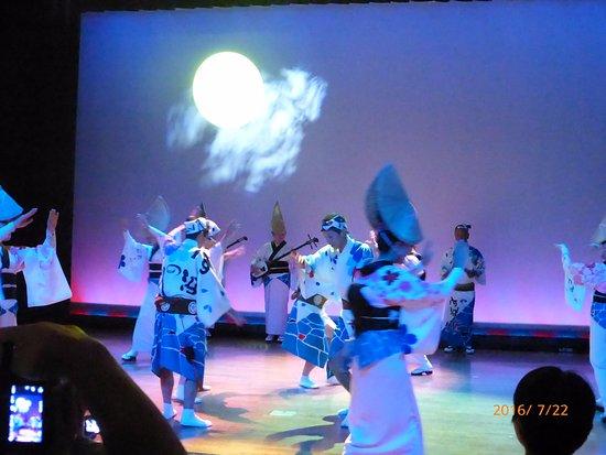 โทะกุชิมะ, ญี่ปุ่น: 阿波の風