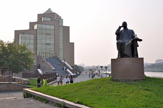 Monument to Prokofyev