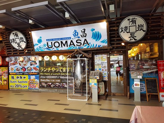 Uomasa: New Entrance Way