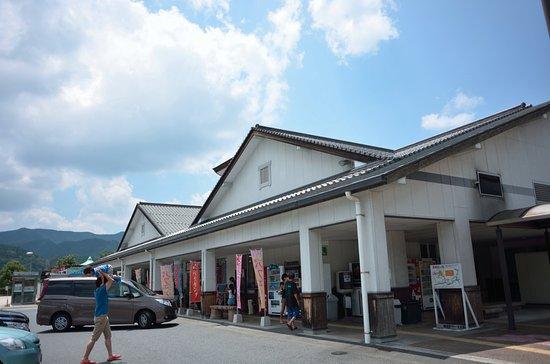 Maniwa, Japão: 外観の様子
