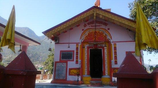 Gangotri, Ấn Độ: Uttarkashi Vishwanath Temple