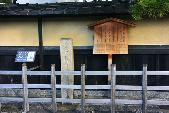 Kogido (Former Jinsai Ito Residence)