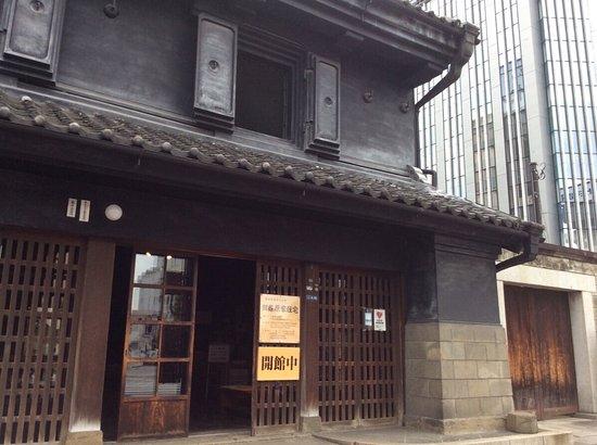 Shinohara House: photo0.jpg