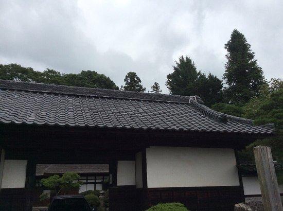 Okamoto Family Residence Nagayamon Gate