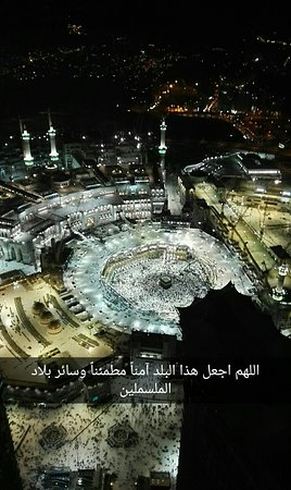 Makkah Clock Royal Tower, A Fairmont Hotel: Snapchat-5226458717225341750_large.jpg