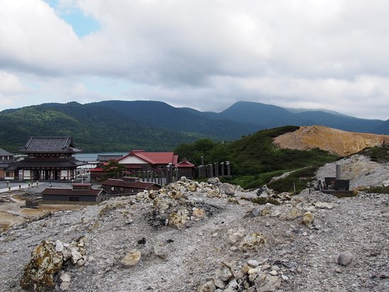 Mutsu, Japan: 温泉外観