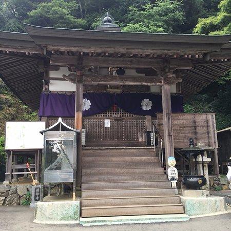 Saijo, Japón: 横峰寺 大師堂