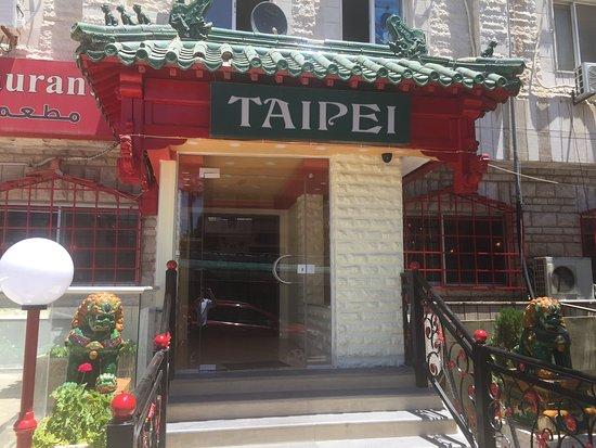 En riesgo voz despensa  TAIPEI, Amman - Restaurant Reviews & Photos - Tripadvisor
