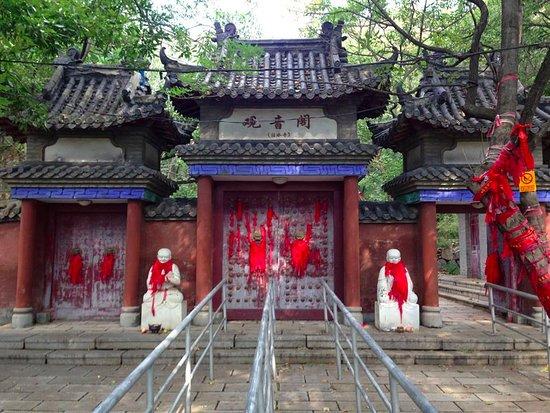 Shengshui Temple (Guan Yin Temple)