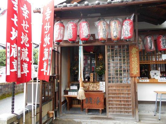 Shiawase Jizo