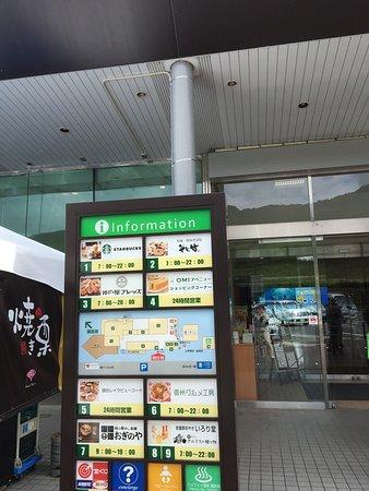 Okaya, Japonya: photo2.jpg