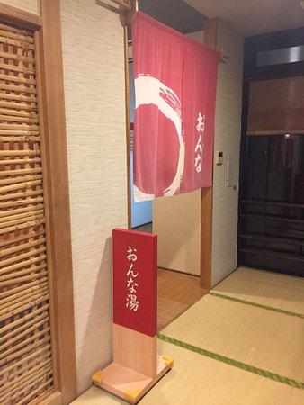 Honoka no Yu