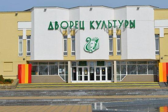 Lida, Weißrussland: Дворец Культуры